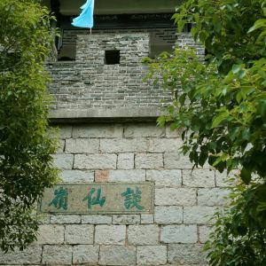 谈仙石城旅游景点攻略图