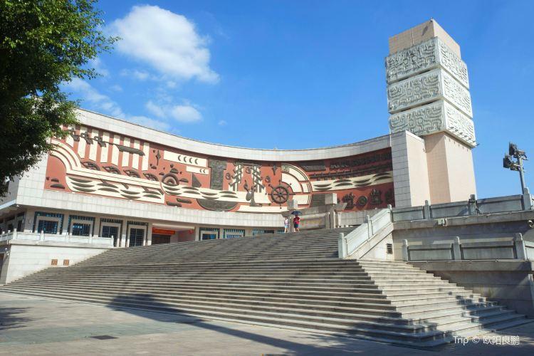 Jinjiang Museum1
