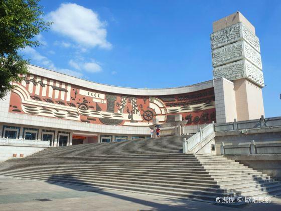 진장 박물관