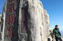 泰山三孔泉城三日游