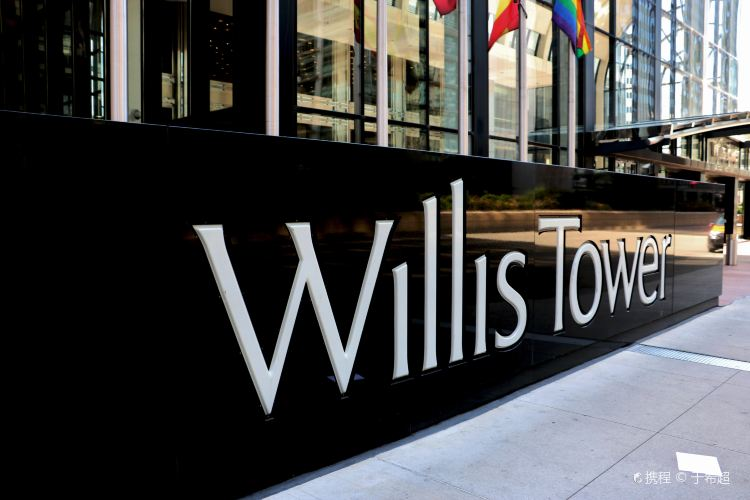 Willis Tower4