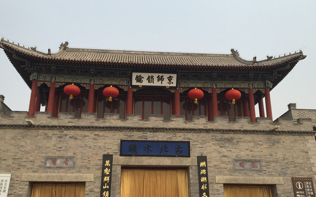 一直住在南锣后海附近的四合院酒店,在北京冬天的周末,游古北水镇是非常值得一去的,奉上详细攻略。