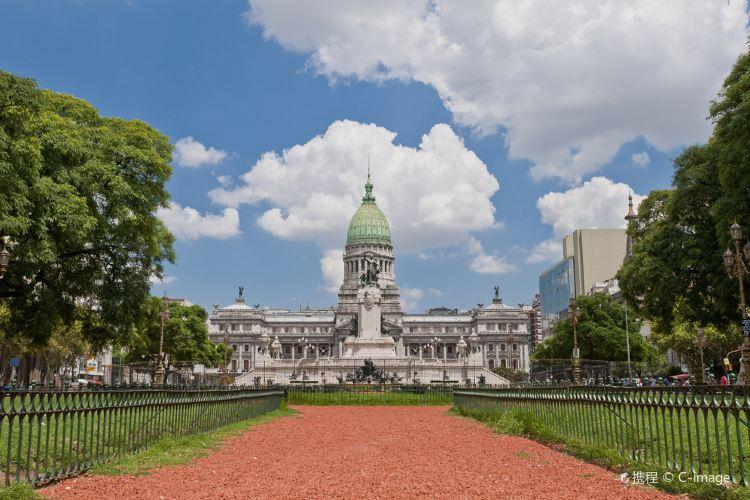 Plaza del Congreso1