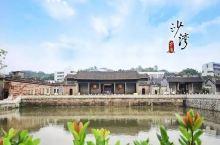 这个夏季避暑古镇,比丽江还美,就藏在广州闹市~