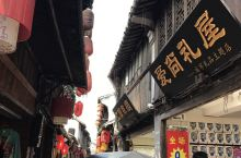 杭州~西塘