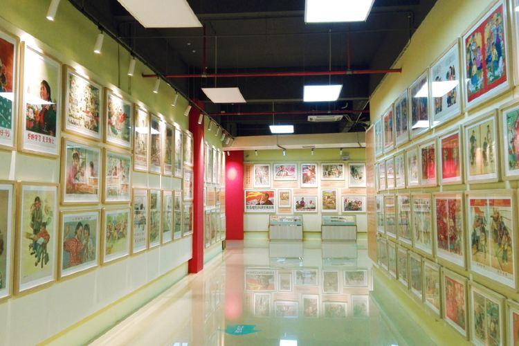 紅色年代記憶館2