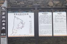 枫香瑶寨3.25