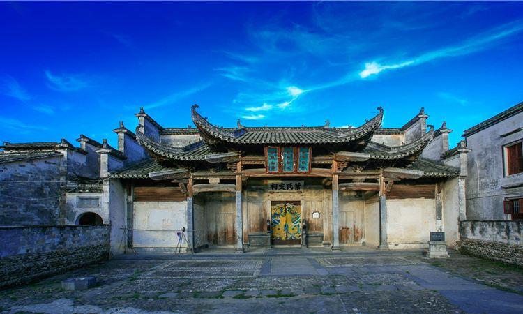 난핑(남병) 관광지구1