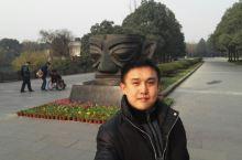 广汉三星堆一日游