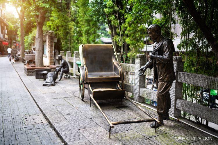 Gaozheng Street1