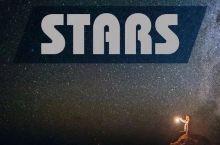 波浪岩的星空奇遇,西澳下次见 | 西西里游西澳 (完)