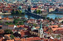 有一个地方只有我们知道--【闻廷旅游】捷克布拉格8日深度游