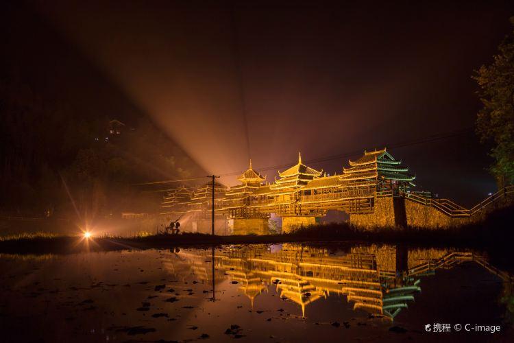 Chengyang Wind and Rain Bridge1