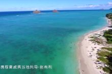 航拍夏威夷全球最美的海滩