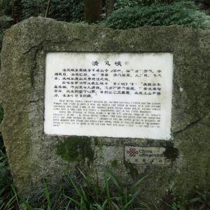 黄兴墓旅游景点攻略图