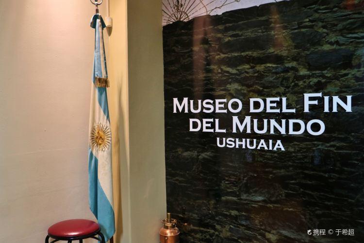 Museo del Fin del Mundo3