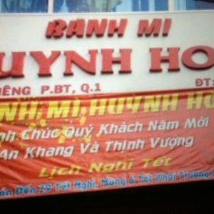 Huynh Hoa Sandwich Shop旅游景点攻略图