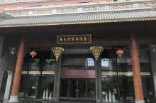 香云纱酒店