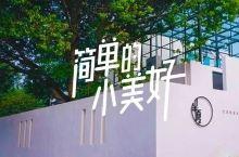 距离南京市区不到1h,江宁黄龙砚这家民宿在网上火了