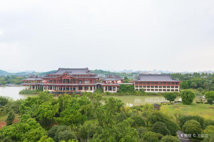 桂林園博園1