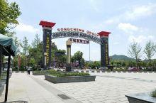 长沙宁乡宋城炭河古城 炭河古城 给我一天,还你千年! 长沙宁乡,是中国青铜器之乡,国之重器