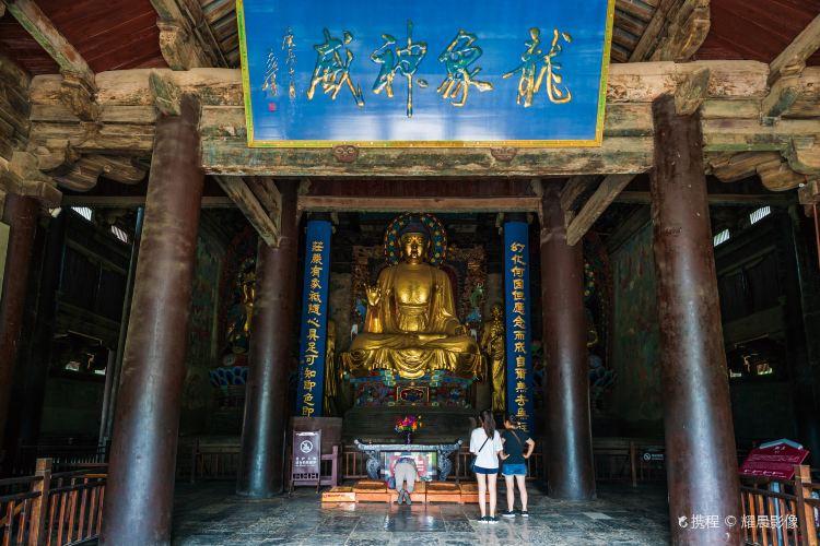 Longxing Temple3