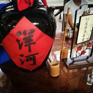 洋河酒厂(泗阳基地)工业旅游区旅游景点攻略图
