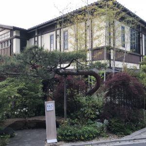 庆应大学旅游景点攻略图