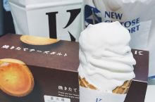 日本札幌机场 | 北海道雪糕 便当 炒鸡好吃