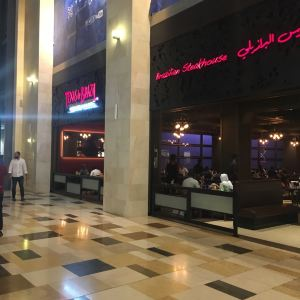 Yas Mall Dancing Fountain旅游景点攻略图