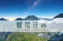 留尼汪 | 从广州直飞,可上天下海遁地!