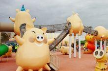 """首个猪猪主题乐园,""""三毛""""的故乡,这个地方适合所有""""熊孩子""""!"""