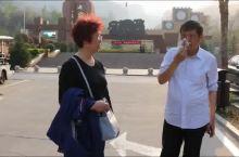 战友们一起游览胜地河北邯郸七步沟景区