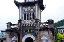 #网红打卡地#磨西古镇