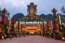 #元旦去哪玩#来到桂林,这个地方一定不能错过!