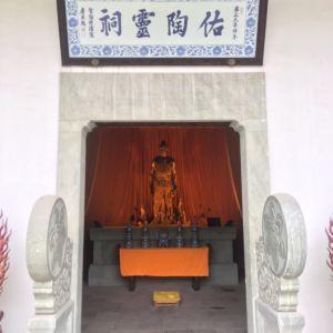 景德镇御窑厂国家考古遗址公园旅游景点攻略图