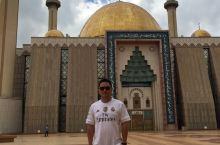 阿布贾国家清真寺前留影