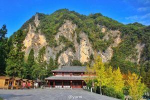 Shennongjia,Recommendations