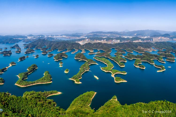 Qiandao Lake-Southeast Lake District1