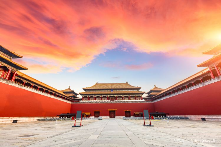 Forbidden City3