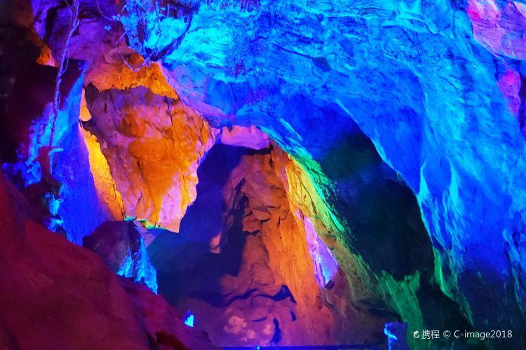 타이안 지하용궁(구 대산대협곡)1