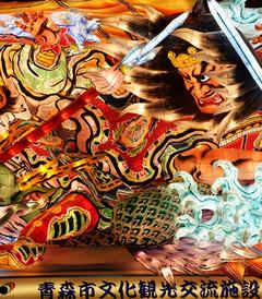 [日本游记图片] 睡魔、冰雪与苹果!跟我一起玩转日本青森:弘前青森八户函馆7日旅行