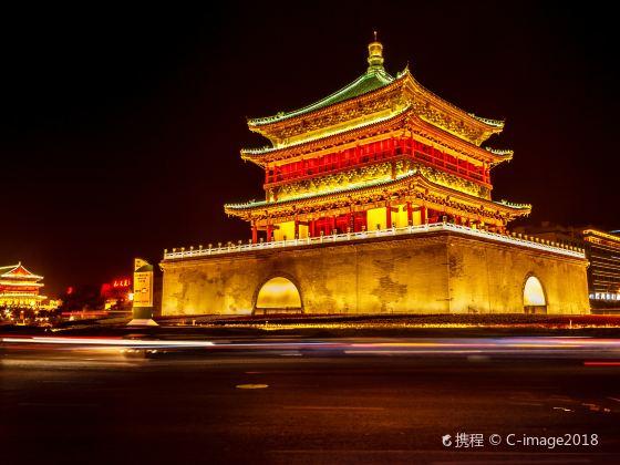 Bell Tower of Xi'an
