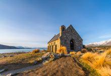 新西兰南北岛冬季温泉9日观星之旅