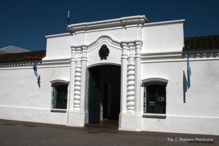 Historic House of Tucumán (Casa Histórica de Tucumán)1