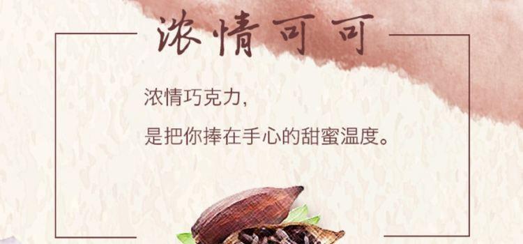 CoCo都可(中南城歐尚店)