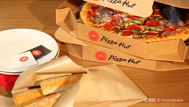 Pizza Hut2
