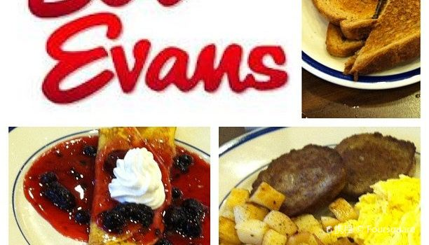 Bob Evans1