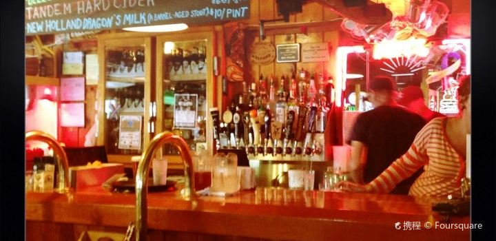 Art's Tavern2