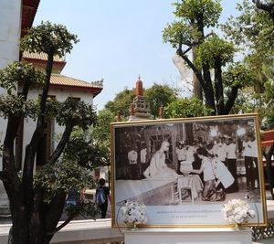 布旺尼威寺旅游景点攻略图